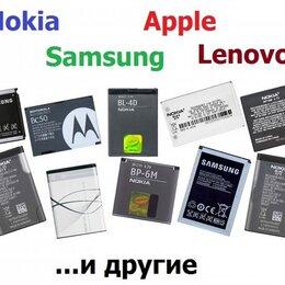Аккумуляторы - Батареи аккумулятoры для сотовых телефонов, 0