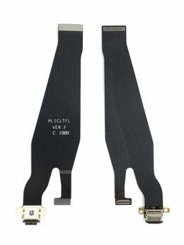 Шлейфы - Шлейф для Huawei P20 Pro межплатный, 0