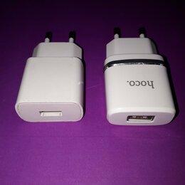 Зарядные устройства и адаптеры - Зарядные устройства на 1 порт USB, 0