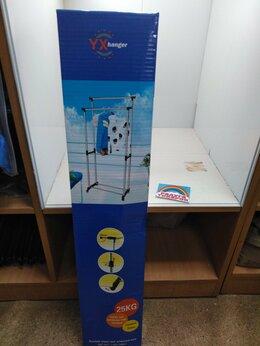 Скамьи и секции - Двойная телескопическая стойка для одежды, 0