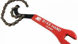 Инструменты - Съемник трещотки BIKE HAND YC-502A, 0