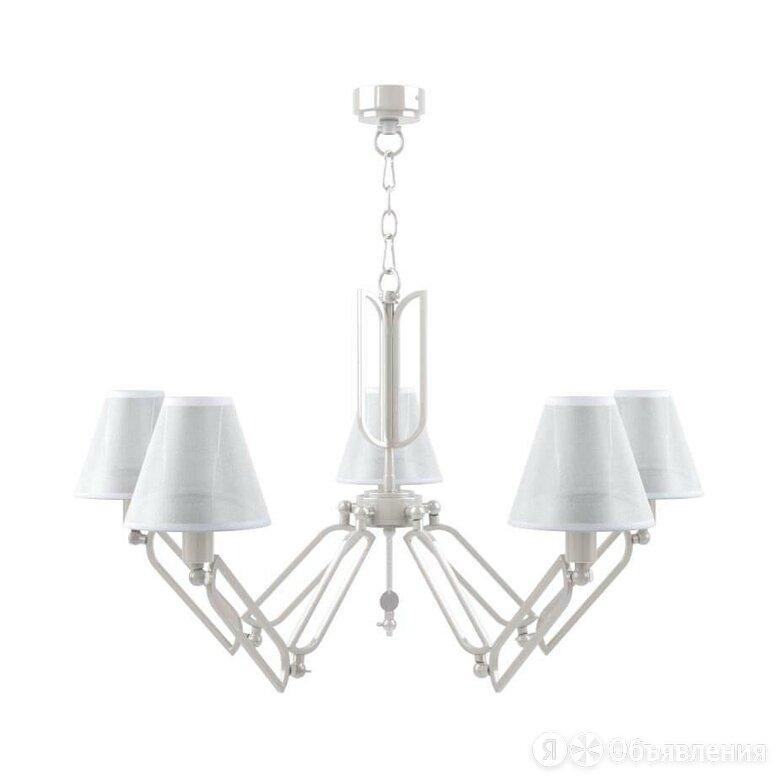 Подвесная люстра Lamp4you Hightech M1-05-WM-LMP-O-20 по цене 18472₽ - Люстры и потолочные светильники, фото 0