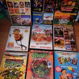 Видеофильмы - DVD диски с фильмами и мультфильмами, 0