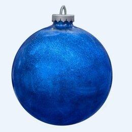 Новогодний декор и аксессуары - Шар для ТЦ синий 300 мм, лакированный на елку, 0