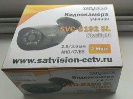 Видеокамеры - SVC-S192 SL 2 Мп Уличная AHD Видеокамера, 0