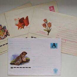 Конверты и почтовые карточки - Почтовые конверты СССР и новой России, 0