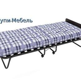 Кровати - Раскладушки с матрасом и без, 0