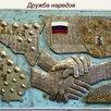 История России в картинах из монет по цене 3000000₽ - Рукоделие, поделки и сопутствующие товары, фото 15
