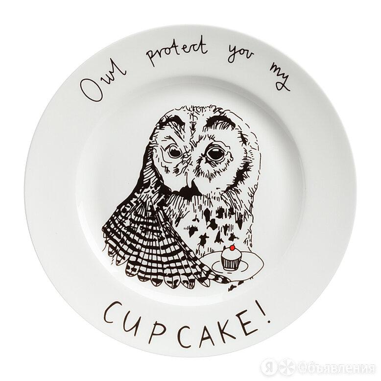 Тарелка Owl protect You My Cup Cake по цене 1521₽ - Тарелки, фото 0
