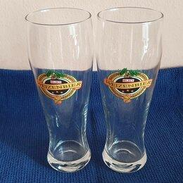 Бокалы и стаканы - Стаканы 2 шт. Германия, 0