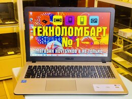 Ноутбуки - Золотой Asus VivoBook Intel N4200-2.5Ghz для учебы, 0