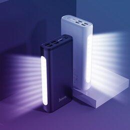 Универсальные внешние аккумуляторы - Power bank 30000, 0