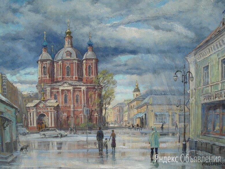 Дождь на Пятницкой по цене 45000₽ - Картины, постеры, гобелены, панно, фото 0