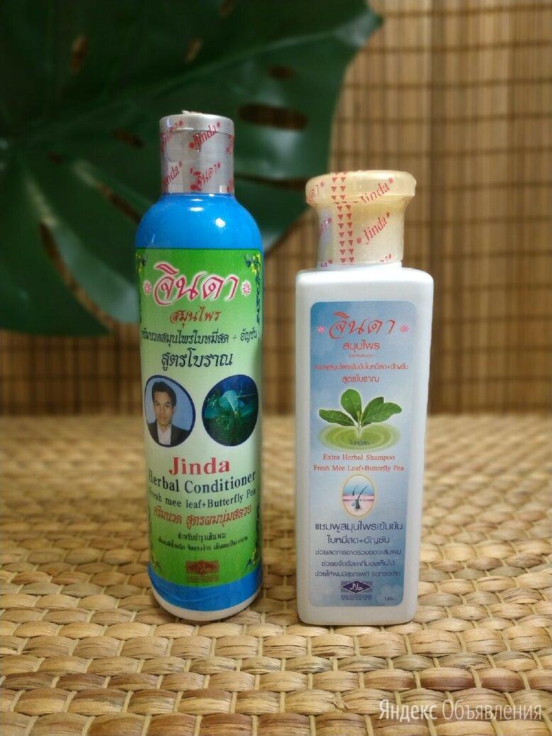 Для роста волос растительный комплекс Jinda Herbal (Таиланд) по цене 1100₽ - Шампуни, фото 0