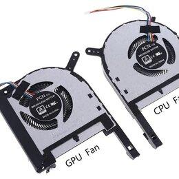 Кулеры и системы охлаждения - Кулер вентилятор Asus FX505 FX705 комплект оригинал, 0