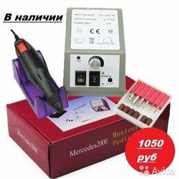 Аппараты для маникюра и педикюра - Аппарат (машинка) для маникюра и педикюра 20000об, 0