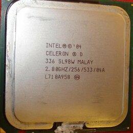 Процессоры (CPU) - Celeron D 336 Prescott  (lga 1155, 775), 0