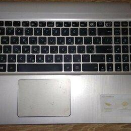 Прочие комплектующие - Разорка ноутбука Asus X540N, 0