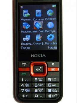 Мобильные телефоны - Новый Nokia Xpress Music Black Red (3 сим-карты), 0