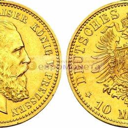 Монеты - Германская империя Пруссия 10 марок 1888 год Фридрих III. Золото V00012, 0