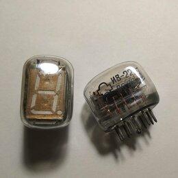 Радиодетали и электронные компоненты - Индикатор ив-22, 0