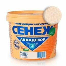 Антисептики - Сенеж Аквадекор 101 ИНЕЙ 2,5кг, 0
