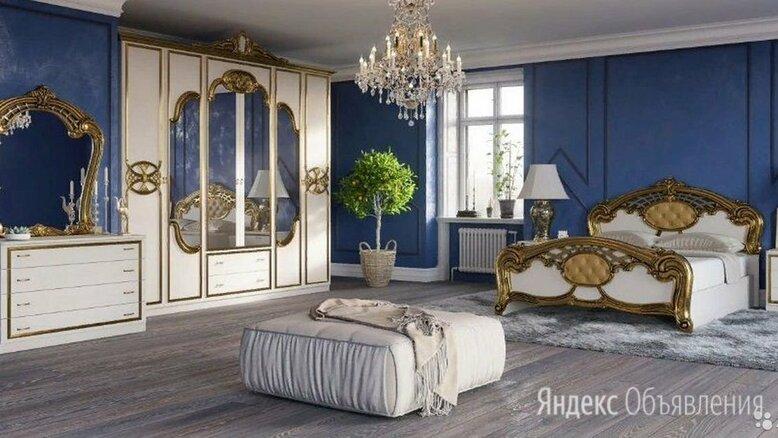 Спальня Ольга по цене 43550₽ - Кровати, фото 0