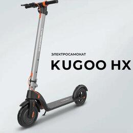 Самокаты - Электросамокат Kugoo Hx, 0