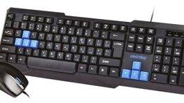 Клавиатуры - Комплект клавиатура + мышь проводные  (230346), 0