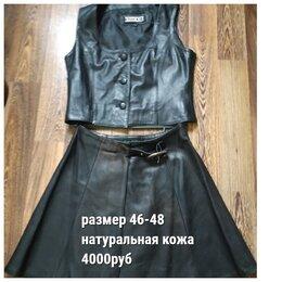 Костюмы - Продам костюм юбка и жилет кожа натуральная, 0