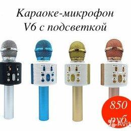 Микрофоны и усилители голоса - Караоке-микрофон V6, 0