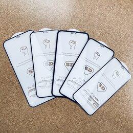 Защитные пленки и стекла - Защитное стекло для iphone, 0