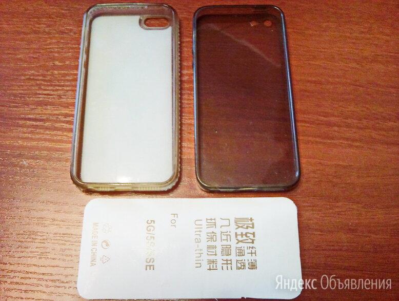 Чехол для iPhone 5/5S (Буфер). по цене 100₽ - Чехлы, фото 0