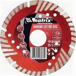 Для шлифовальных машин - Диск алм, 125мм сегментный MATRIX, 0