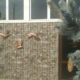 Дизайн, изготовление и реставрация товаров - Эсклюзивное украшение фасада Вашего Дома - медные петроглифы., 0