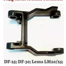 Грузоподъемное оборудование - Вилка каретки для гидравлических тележек , 0