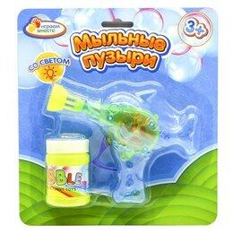 Мыльные пузыри - Пистолет для пускания мыльных пузырей Дельфин, 50 мл, 0