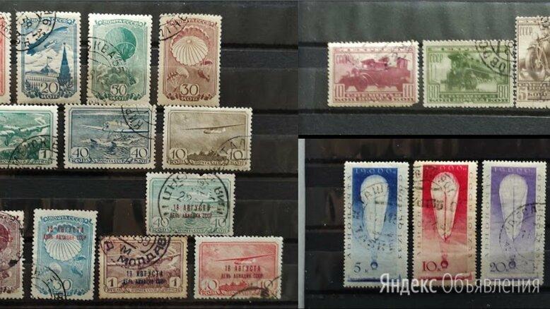 марки СССР  1933-39 по цене 5000₽ - Марки, фото 0