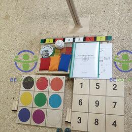 Другие тренажеры - Комплект баламетрикс (полный) / баланс доска, 0