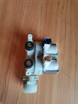 Аксессуары и запчасти - Электромагнитный клапан стиральной машины , 0