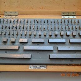 Измерительные инструменты и приборы - Набор концевых мер №1 (Плитки Иогансона), 0