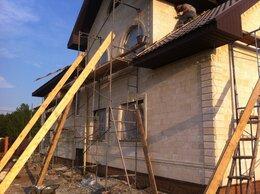 Архитектура, строительство и ремонт - Ракушечник, облицовочная плитка и декор, 0