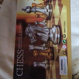 Настольные игры - Магнитные шахматы,новые в коробке, 0