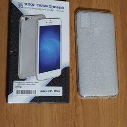 Чехлы - Чехол силиконовый для телефона Samsung Galaxy m21, 0