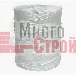 Упаковочные материалы - Шпагат полипропиленовый бел.1мм*475м «Ударник», 0