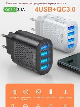 Зарядные устройства и адаптеры - Зарядное устройство на 4 порта, 45 Вт, 0