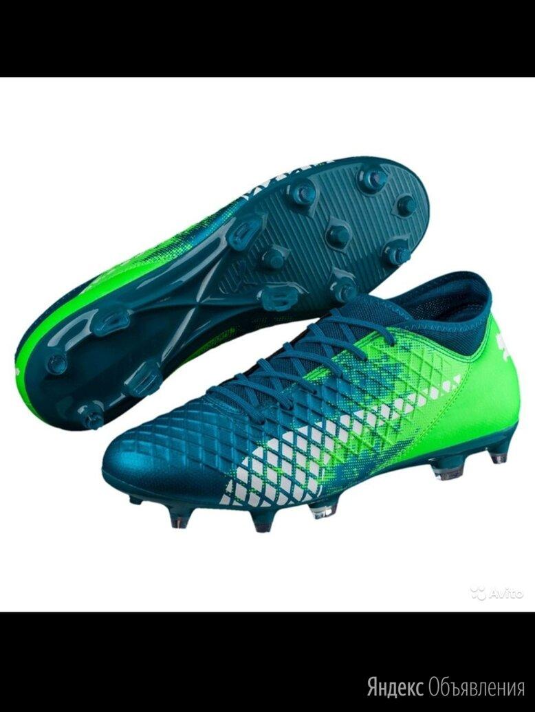 Бутсы Puma Future 18.4 FG по цене 3000₽ - Обувь для спорта, фото 0