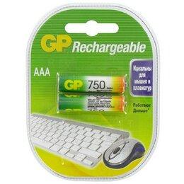 "Батарейки - АКБ ""AAA"" GP 750 mAh, 0"