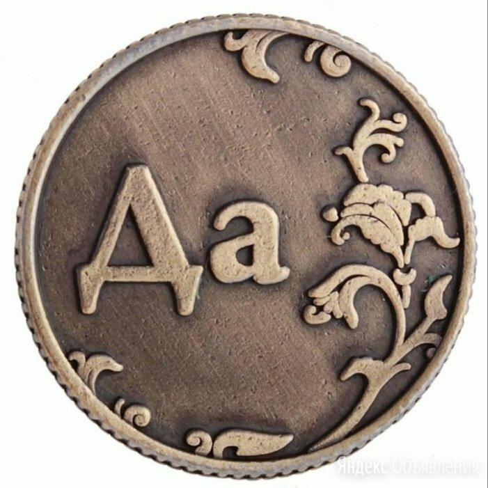 """Монетка выбора """"Да/Нетка"""", чеканка, d=32 мм по цене 149₽ - Подарочные наборы, фото 0"""