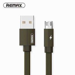 Зарядные устройства и адаптеры - Кабель USB - micro usb Remax Kerolla 2.4A, 0